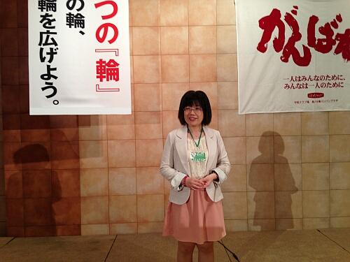 shusei20130512-3